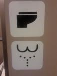 Modern Toilet Sign